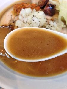 燻製肉スープ