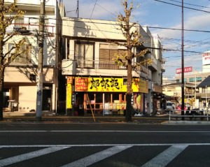 郎郎郎(さぶろう)八王子店外観