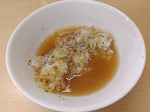スープかけ