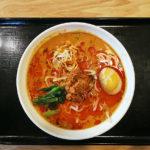担々麺(太麺・辛増)