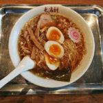 小盛玉子入ワンタン麺
