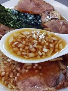 スープ(刻み玉ネギ)