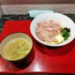 あさりバター塩つけ麺