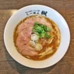 煮干らーめん(限定麺)