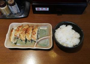 餃子&半ライス