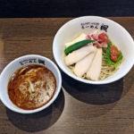梅の塩つけ麺