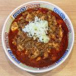 ポッカポッカマーボ麺
