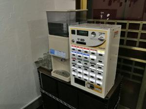 券売機&給水器