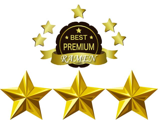 プレミアムラーメン店