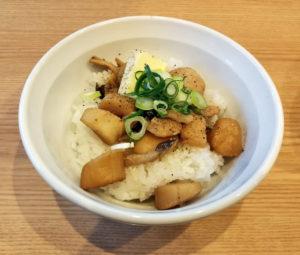 ホタテバター醤油丼