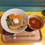 ビーフつけ麺(並)